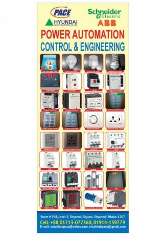 Power AutoMation Control & Enginering