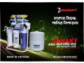 sanaky-s2-6-stage-ro-water-purifier-made-in-vietnam-small-0