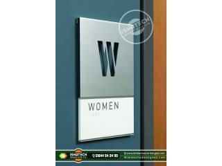 Outdoor Name Plate Acp Board Acrylic Letter Name Plate Toilet Wall Name Plate & Acp Off Cut Name