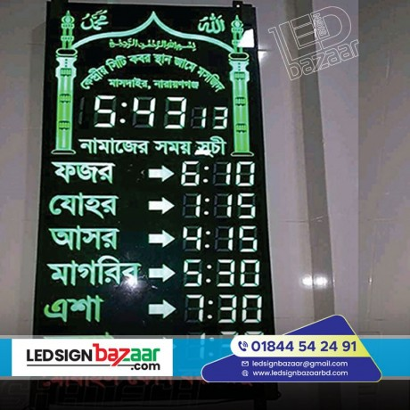 led-countdown-clocks-that-can-countdown-to-big-0