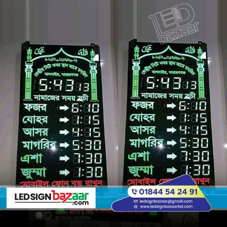 led-countdown-clocks-that-can-countdown-to-big-1