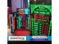 led-countdown-clocks-that-can-countdown-to-small-2