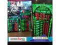 led-countdown-clocks-that-can-countdown-to-small-3