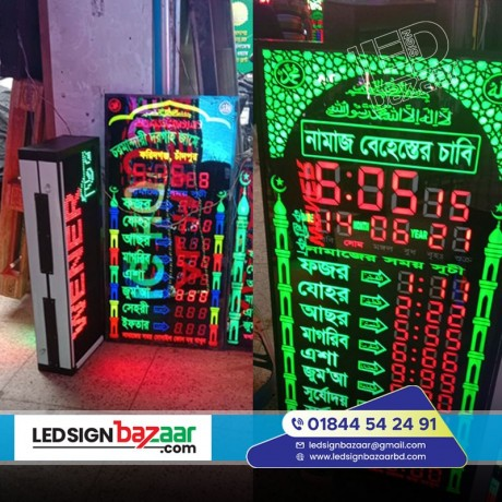 led-countdown-clocks-that-can-countdown-to-big-2