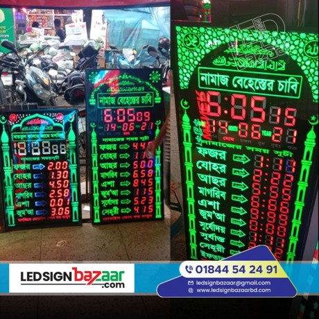 led-countdown-clocks-that-can-countdown-to-big-3