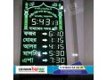 led-countdown-clocks-that-can-countdown-to-small-0