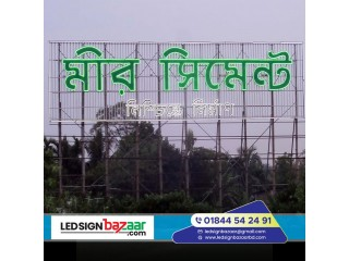 A signboard is a board that displays a business or product n