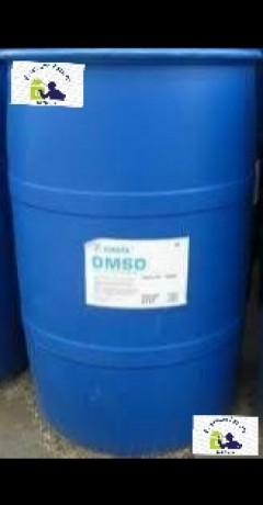 caluanie-mueclear-oxidize-pasteurize-5l-thermostatheavy-water-big-0